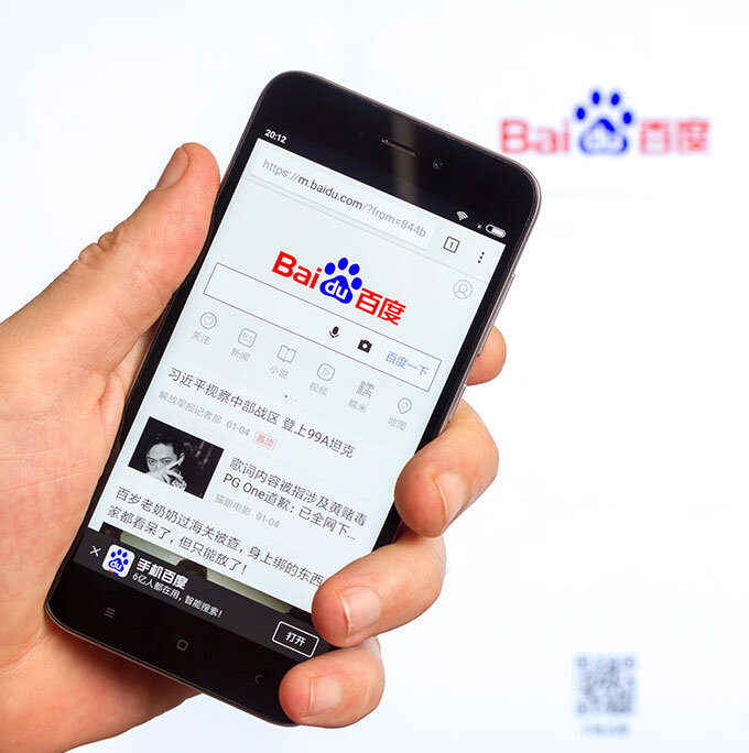 Digital Marketing Baidu