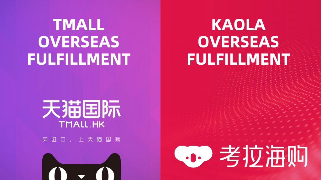 Tmall Overseas Fulfillment und Kaola Overseas Fulfillment