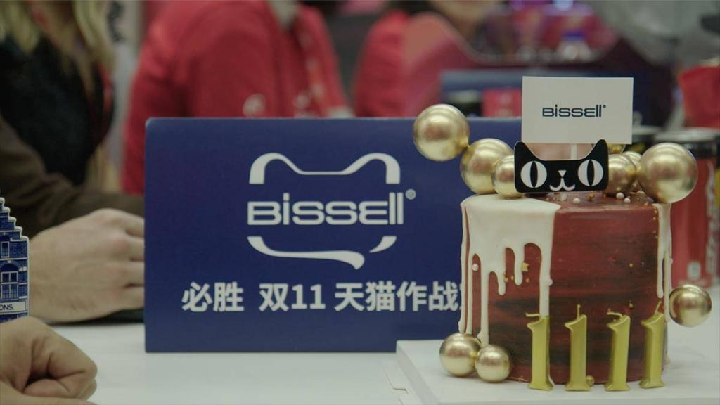 Bissell eCommerce in China