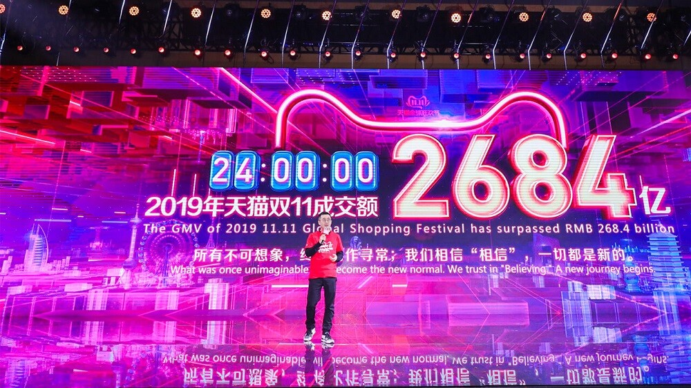 shopping festivals singles day
