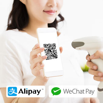china ebusiness services